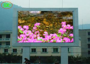 China P10 Dip Outdoor Led Advertising Screen For Fixed Installation , High Brightness on sale
