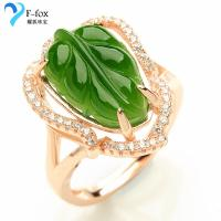 Leaf New Hetian Jasper Female Rings,925 Sterling Silver inlaid with Natural Jade