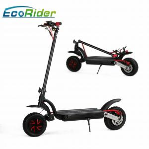 China 2 Wheel Electric Foldable Electric Scooter 2000w Brushless Motor With Double Battery on sale