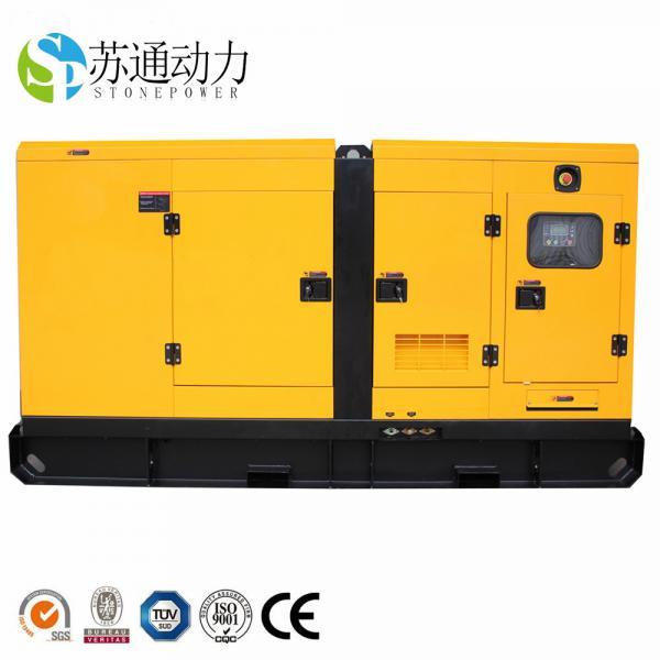Water Cooling Silent Diesel Genset , 50KVA Denyo Diesel Generator