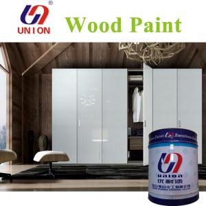 China glossy white wood paint polyurethane furniture paint on sale