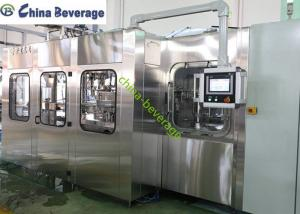 China 12000-40000 BPH Auto Plastic Bottle Moulding Machine , Bottle Blow Molding Machine on sale
