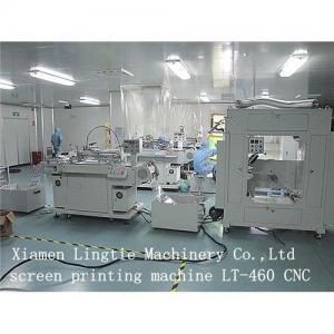 China Self adhesive label printing mahine on sale