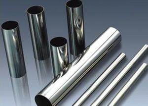 China 201 Grade Large Diameter Stainless Steel Pipe For Decorative Housing Material on sale