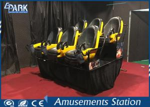 China Electronic 5D Cinema Simulator 6 Seats With 5.1 Digital Speaker System on sale