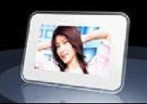 China 8.2 inch Digital Photo Frame DMP-1001 on sale