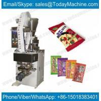 Automatic sticky glutinous rice flour/powder packing machine