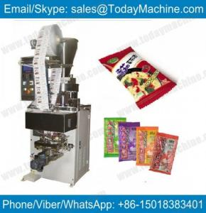 China Automatic sticky glutinous rice flour/powder packing machine on sale