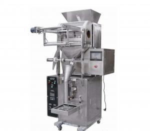 China 100g-2000g Fully Automatic  powder packaging machine For coffee milk on sale