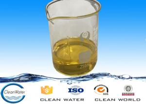 China BV Yellow or reddish brown transparent viscous liquid Formaldehyde free textile fixing agent 500~1500 Viscosity on sale