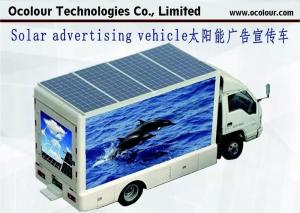 China Solar Mobile LED Display Truck P10 Cree Led Lamp Outdoor Advertising LED Truck on sale
