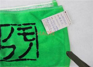 China Cotton Reactive Print Velvet Hotel Hand Towels for Golf , Luxury Hotel Towels on sale