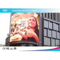 China Wall Mounted Flexible P10 Outdoor Full Color Led Display For Advertising on sale