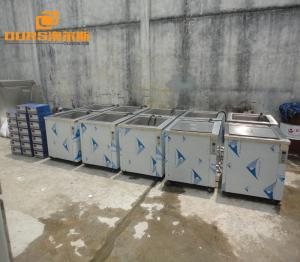 China Large Ultrasonic Cleaning Machine Stainless Steel 28K  High Power For Car Wheel Ultrasonic Cleaner on sale
