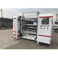 China Central Surface Paper Slitting And Rewinding Machine , Film Slitting Machine Servo Motor Controlled on sale