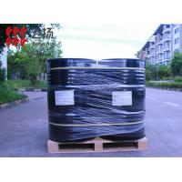 High Solid Content UV Resistance Polyaspartic Resin F1190 for High Elastic,High Anti-scratch and Anti-abrasion Coating
