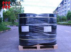 China High Solid Content UV Resistance Polyaspartic Resin F1190 for High Elastic,High Anti-scratch and Anti-abrasion Coating on sale