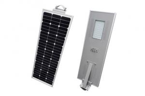 China 80 Watt Outdoor Solar Street Lights 7200Lm Lumen / LED Street Light With Solar Panel on sale