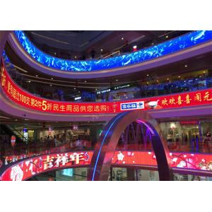 China Mall Store Indoor Arc Curve Angle Round Led Screen For Advertsing on sale