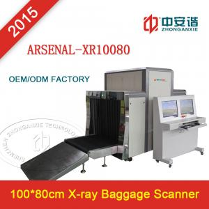 China X Ray Perspective Machine For Luggage Security Scanner Adjustable Anode Voltage on sale