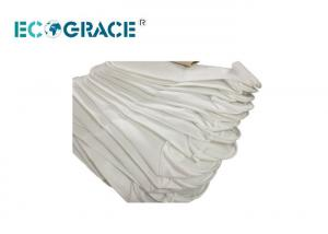 China Cold Press Juicers Polyester Material Liquid Filter Bag With 100 Micron Cloth on sale