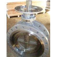 China Butterfly Valve--Metal Seated Butterfly Valve on sale