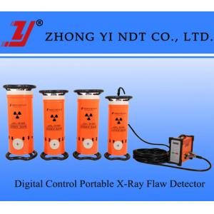 China Digital X Ray Flaw Detector on sale