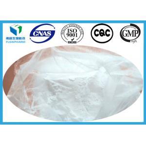 China Solubilizer Poloxamer 188 Polyethylene-polypropylene glycol CAS 9003-11-6 on sale