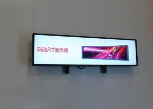 China 28 Commercial Grade Bar LCD Display HD 500Nits Dual Channel LVDS Split Screen Play on sale