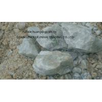 Ceramics Industry Fluorspar Ore 93% CaF2 10 - 70mm High Grade