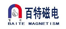 China crusher manufacturer