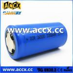 rechargeable battery ICR26500 3.7V 3200mAh