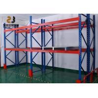 China Durable Warehouse Storage Adjustable Metal Medium Duty Long Span Shelving Rack on sale