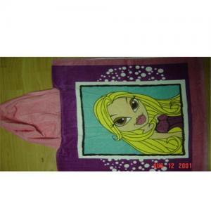 China Plain-Dyed Bath Towels on sale