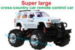 China toy car;go-anywhere vehicle Super crazy cross-country car NO911-90 wholesale