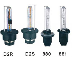China 9004, 9005, 9007H1, H3, H4, H7, H8, H11 xenon HID Light Bulbs For Cars on sale