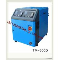 China China Dual Stage Water Mold Temperature Controller OEM Manufacturer/ Two Stage Water MTC on sale