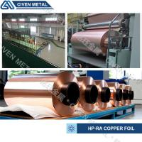 GB/T2059--2000 High Precision Rolled Copper Foil For Electronic ROHS ISO9001