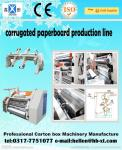 China Two Ply Corrugated Carton Packing Machine with Single Facer Production Line , 1600mm wholesale