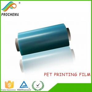 China V200 PET Polyester Film on sale