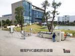 PVC Compounding Pelletizing , Granulator Machine Polyvinyl Vhloride Compound Granule Machine