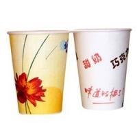 food grade paper cup paper