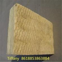 China Density 100kg/m3 Premium Insulation Product Rockwool alibaba website on sale
