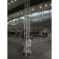 Quick Lock Stage Roof Truss Systems For Trade Show Exhibition