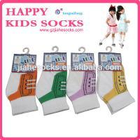 Baby Shoe Fashion Socks/Colorful Baby Indoor Socks