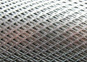 China Durable Stainless Steel Expanded Metal Mesh For Chemical Industry SSEM-01 on sale