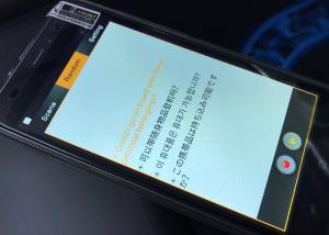China Simultaneous Handheld Language Translator Useful Phrases With Built - In Farseer System on sale