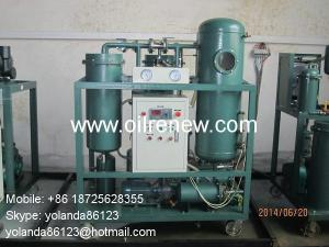China Automation Turbine Oil Purifier, Turbine Oil Reconditioning Machine Series TY-A on sale