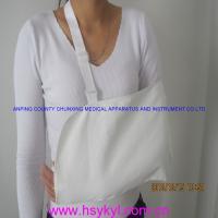 forearm arm brace