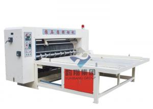 China Chain Feeder Rotary Die Cutting Machine For Corrugated Carton Box ISO Approved on sale